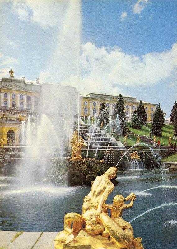 """""""Naiad Triton"""", Peterhof, 1980"""