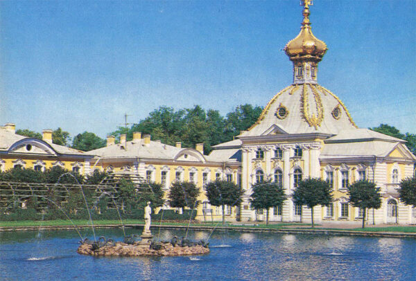 View of the Stamp Corps of the Grand Palace, Peterhof, 1980