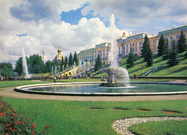 View of the Grand Palace and the Grand Cascade, Peterhof, 1980
