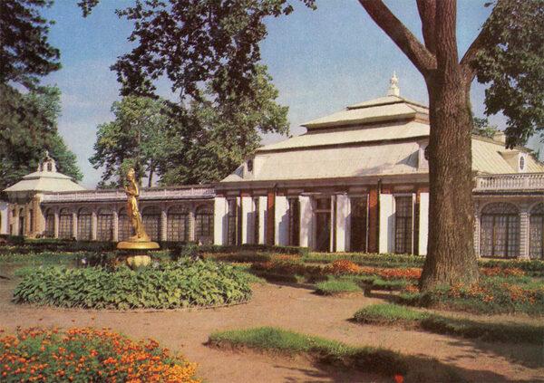 "Palace of Peter I ""Monplaisir"", Peterhof, 1980"
