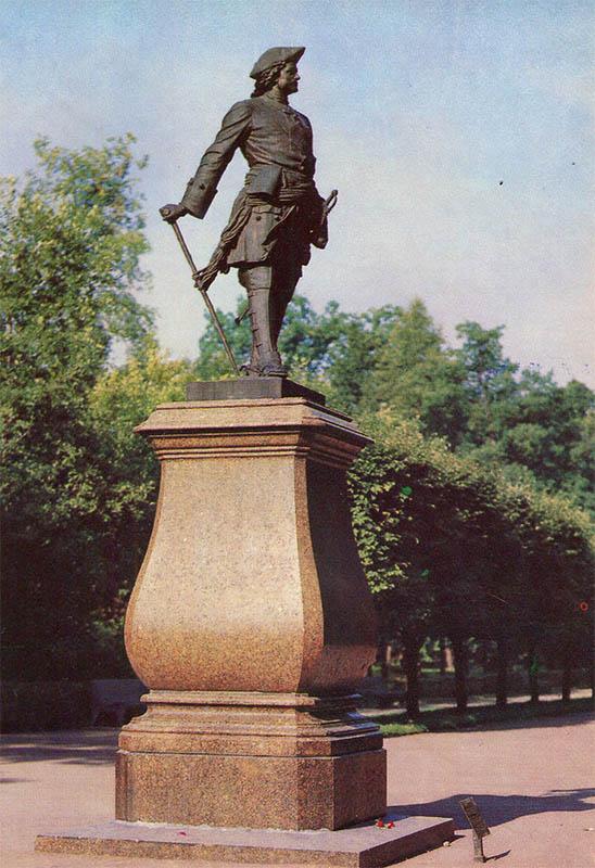 Памятник Петру I, Петродворец, 1980 год