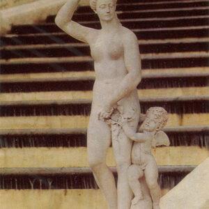 """Cascade """"Gold Mountain"""", """"Flora"""", Peterhof, 1972"""