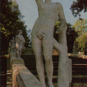 """Apollo"", Peterhof, 1972"