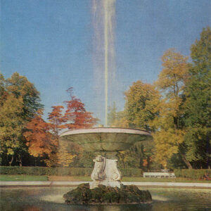 "Fountain ""Bowl"", Peterhof, 1983"