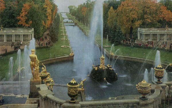 View of the Grand Cascade at Sea Canal, Peterhof, 1983