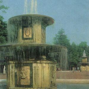 Roman fountains, Peterhof, 1983