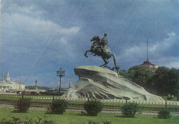 Памятник Петру I ,Ленинград, 1984 год