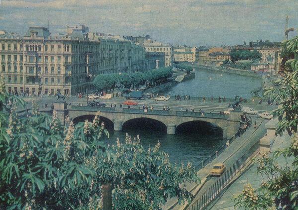 Панорама Аничкова моста ,Ленинград, 1984 год