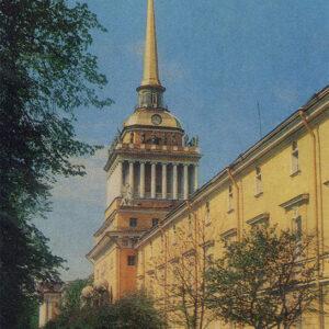 Адмиралтейство ,Ленинград, 1984 год