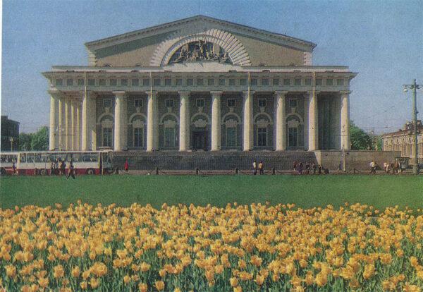 Центральній Военно-морской музей ,Ленинград, 1984 год