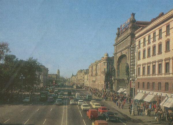 Невский проспект ,Ленинград, 1984 год