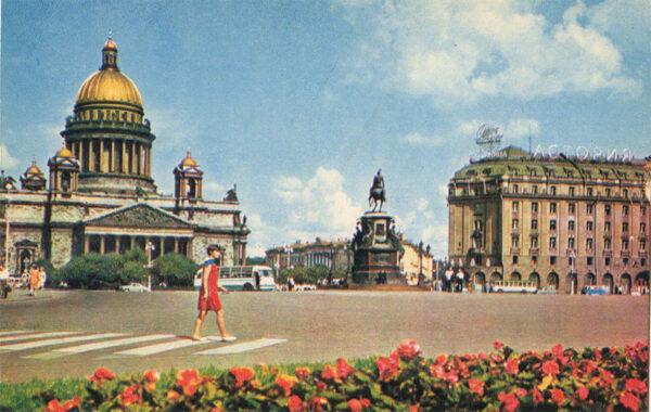 Исаакиевская площадь ,Ленинград, 1970 год