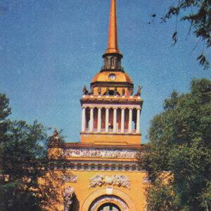 Адмиралтейство ,Ленинград, 1970 год