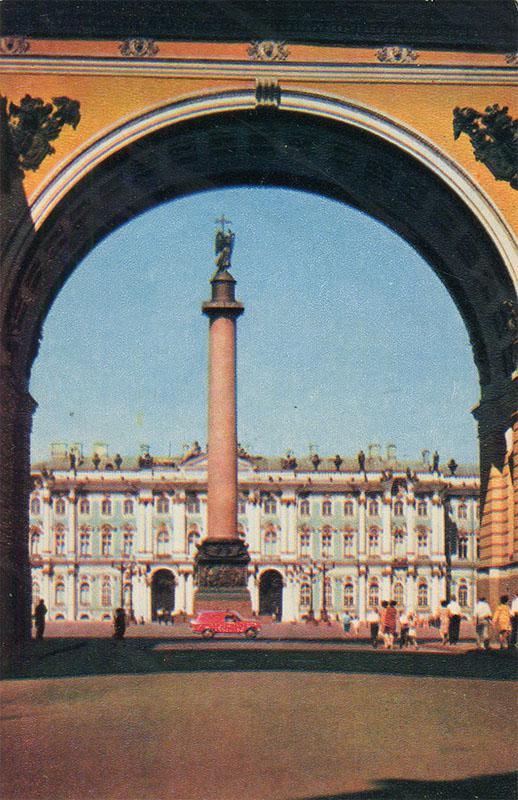 Арка Главного штаба ,Ленинград, 1970 год