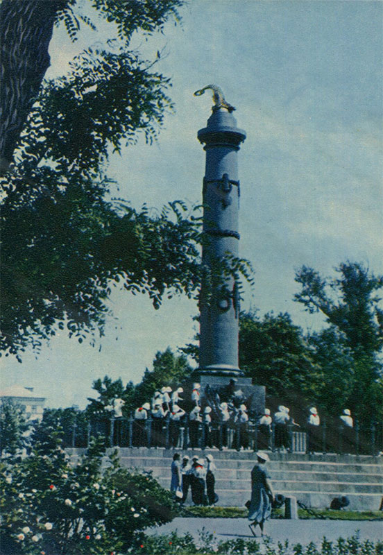 "Monument ""Glory"", Poltava, 1963"