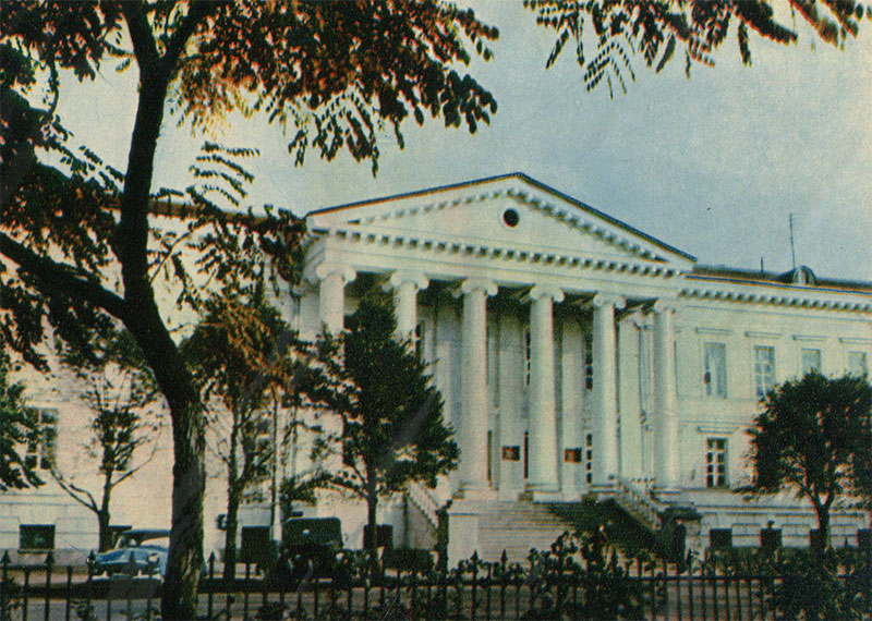 The building of the regional party committee, Poltava, 1963