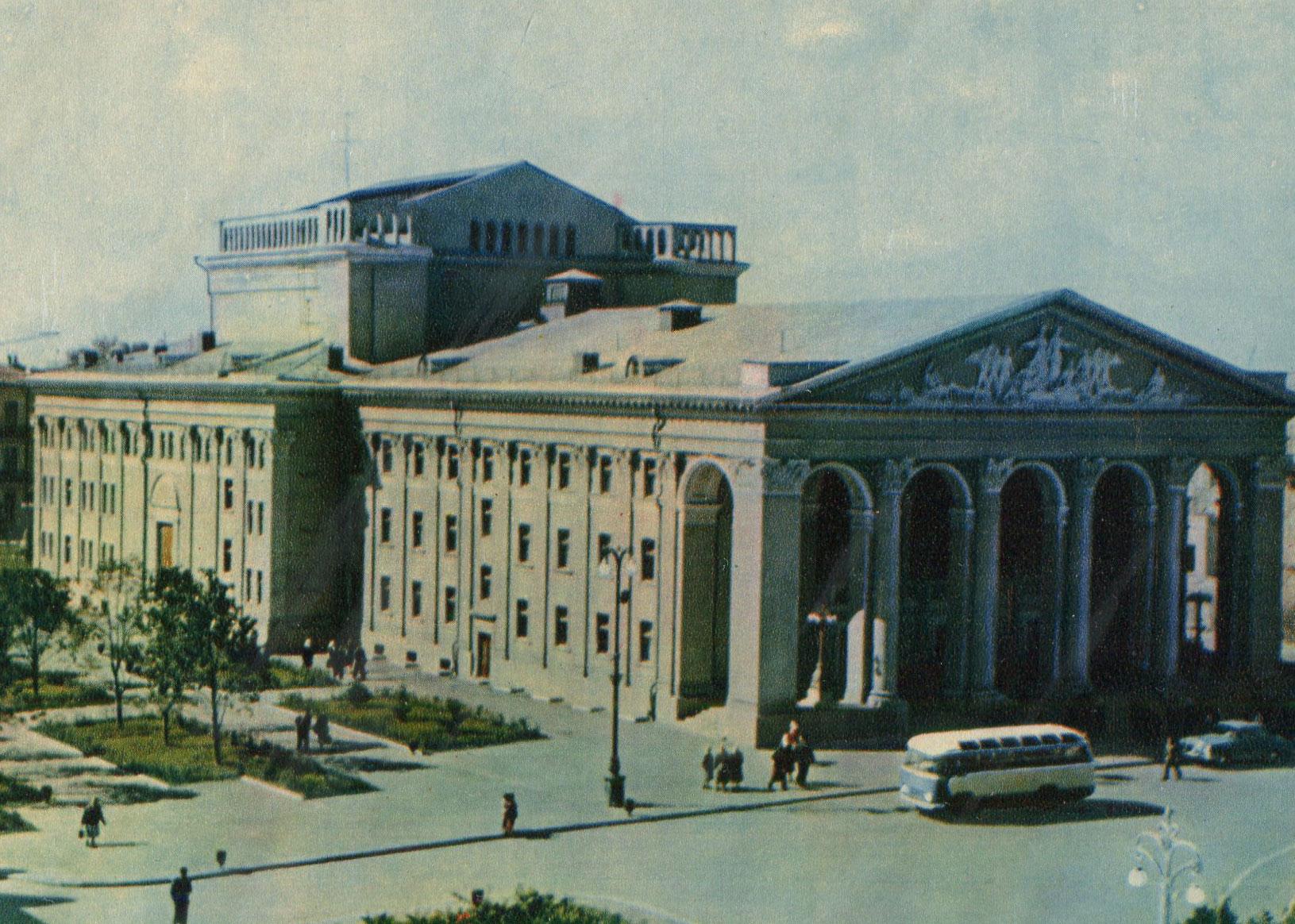 Музыкально-драмматический театр им. Гоголя, Полтава, 1963 год