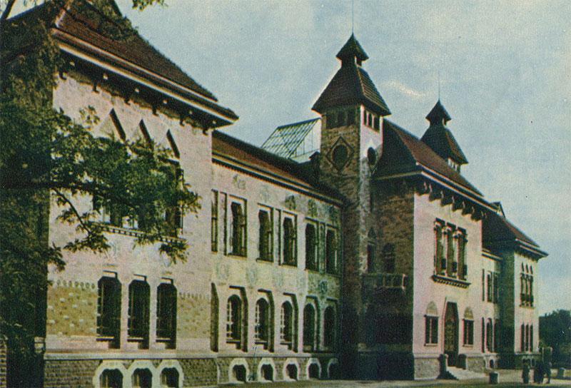 Государственный краеведческий музей, Полтава, 1963 год
