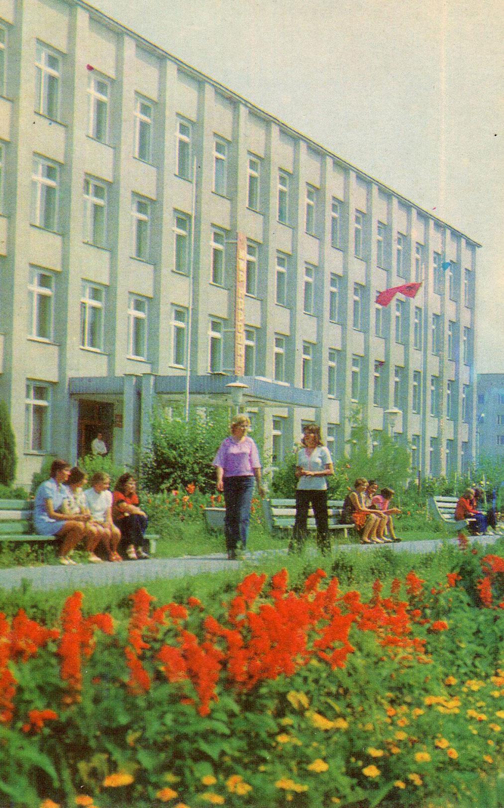 Педагогическое училище, Мукачево, 1979 год