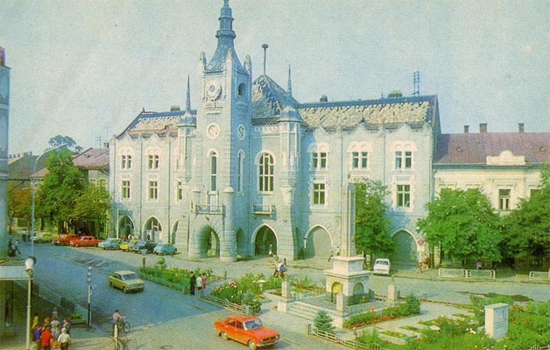 Административное здание, Мукачево, 1979 год