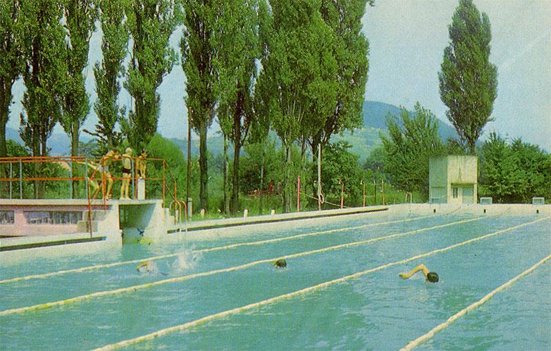 Городской плавательный бассейн, Мукачево, 1979 год