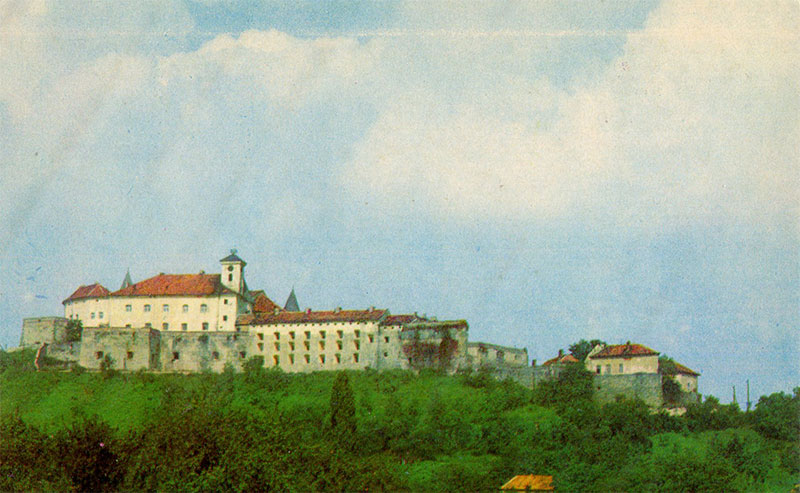 Мукачевский замок, Мукачево, 1979 год