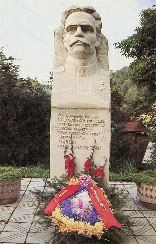 Бюст генерал-майора Руднева, Яремча, 1990 год
