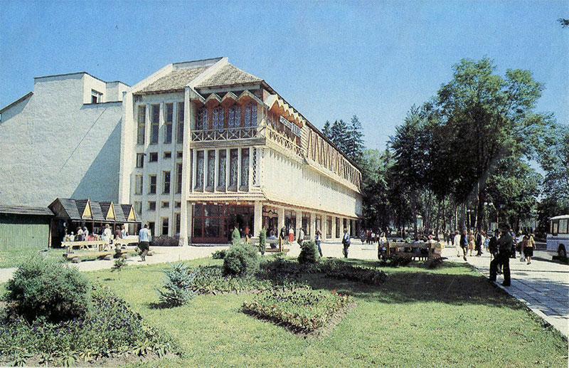 Торговый комплекс, Яремча, 1990 год