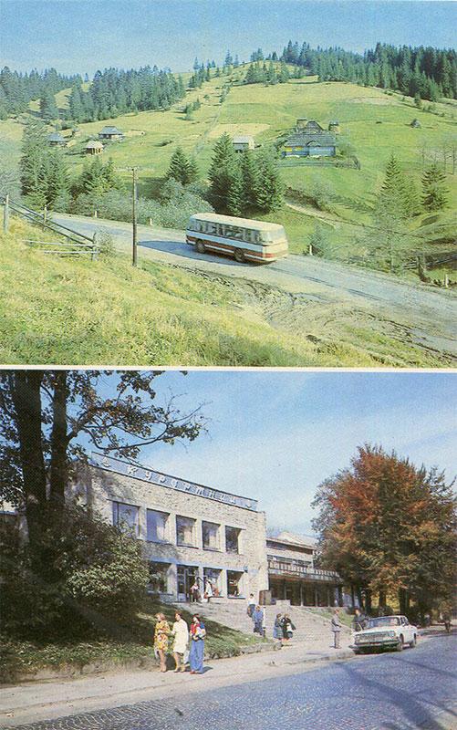 Дорога в Яремчу. Универмаг, Яремча, 1990 год