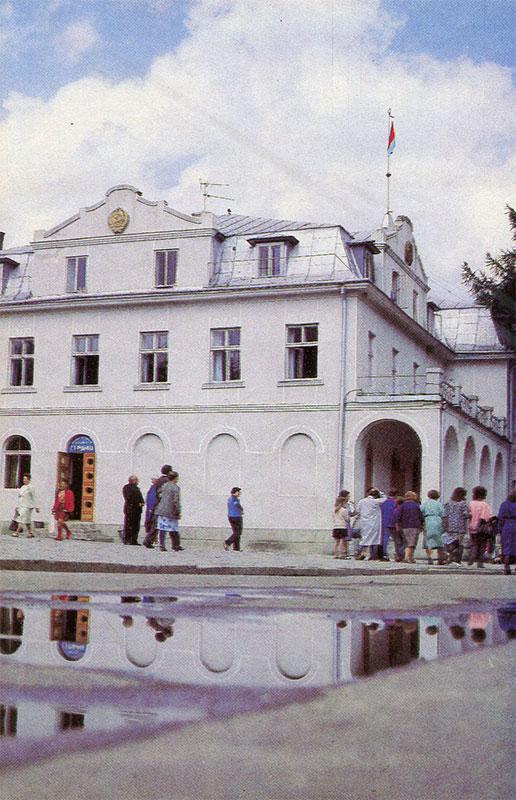 Здание горсовета, Яремча, 1990 год