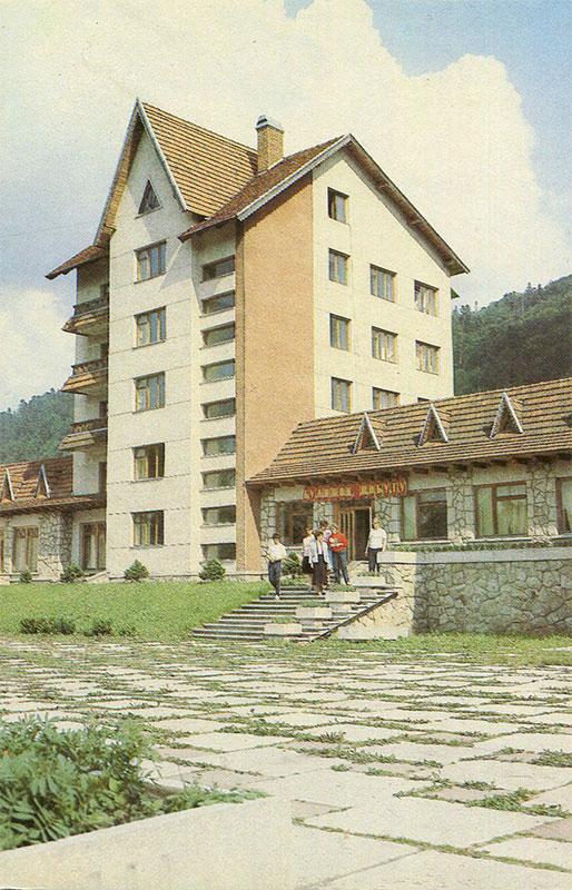 Дом быта, Яремча, 1990 год