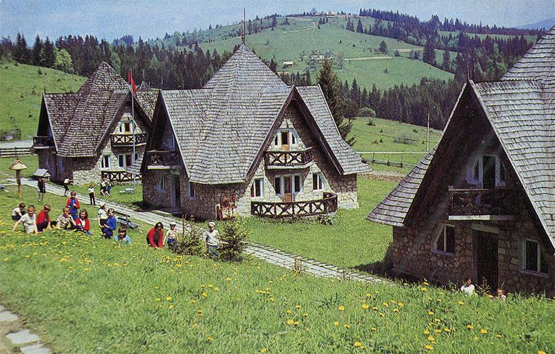 """Турбаза """"Первал"""", Яремча, 1990 год"""