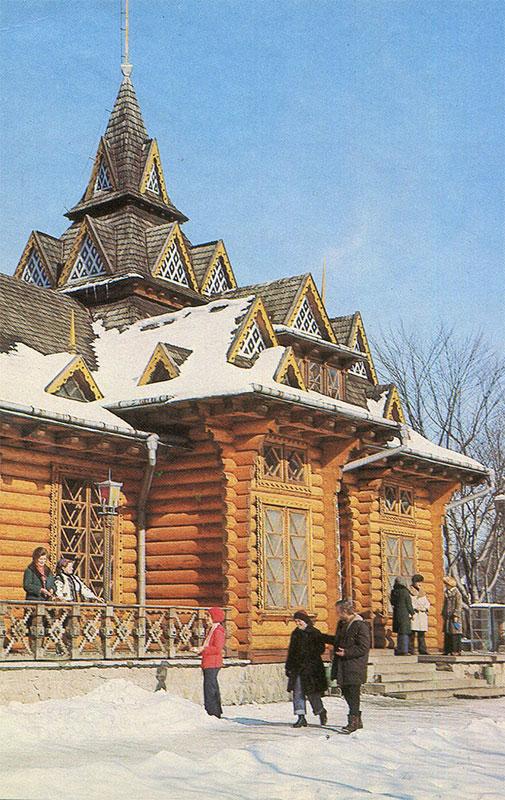 "Ресторан ""Гуцульщина"", Яремча, 1990 год"