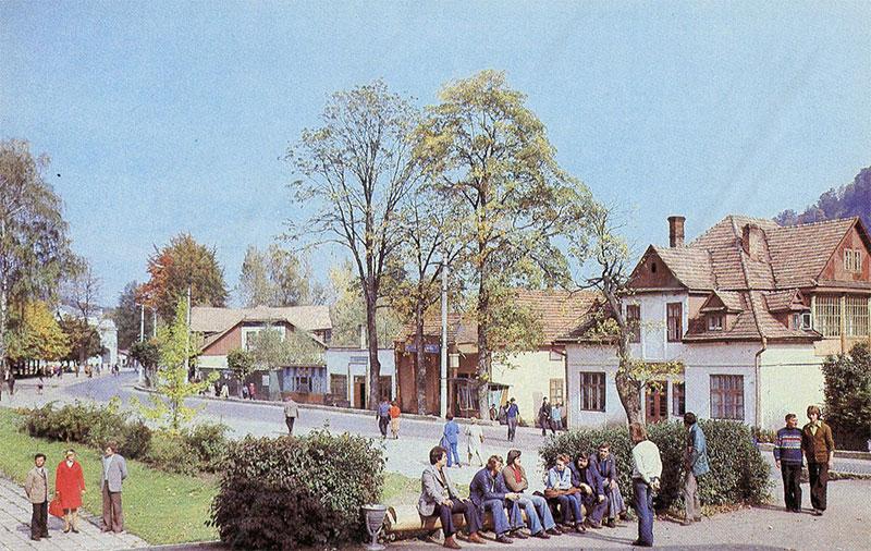 Улица Ленина, Яремча, 1990 год