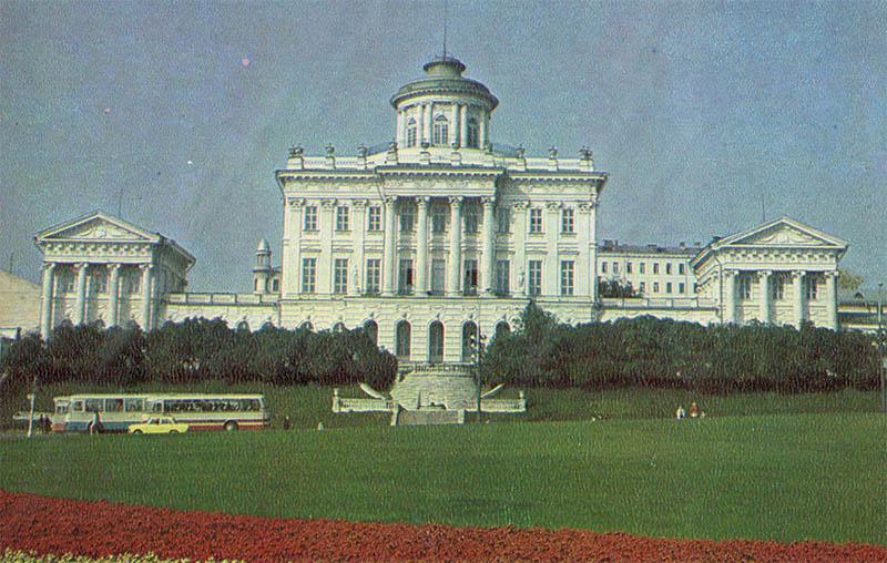 Библиотека им. В.И. Ленина, Москва, 1978 год