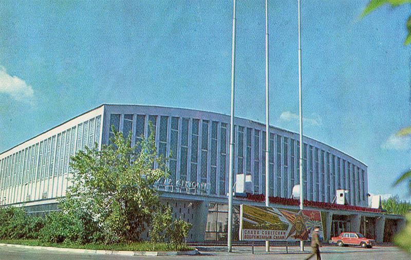 CSKA Sports Complex, Moscow, 1978