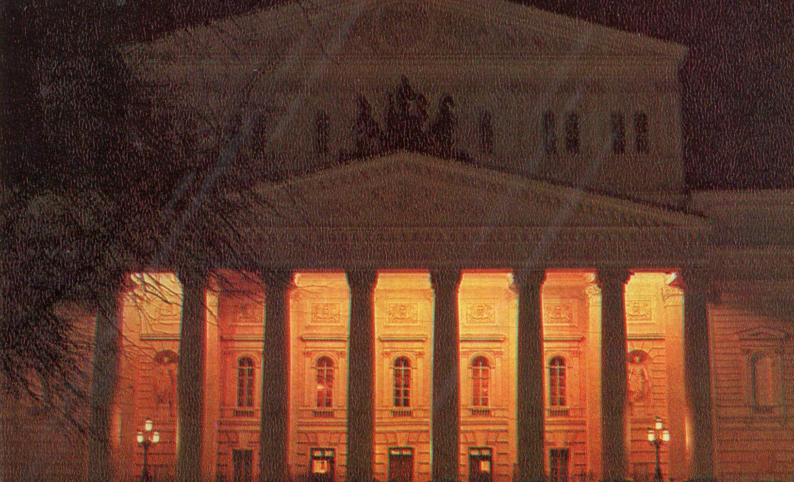 Bolshoi Theater, Moscow, 1978