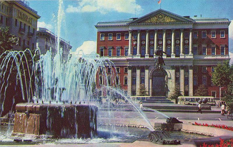 Моссовет, Москва, 1978 год