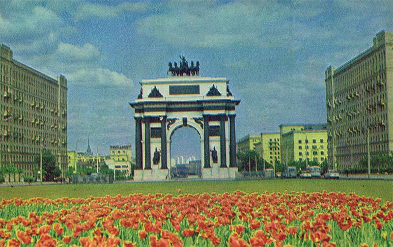 Триумфальная арка, Москва, 1978 год