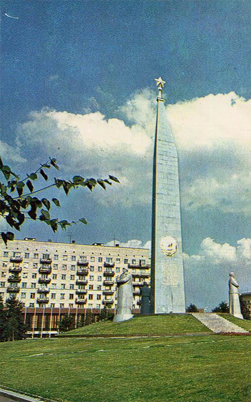 Obelisk on Kutuzovsky Prospekt, Moscow, 1978