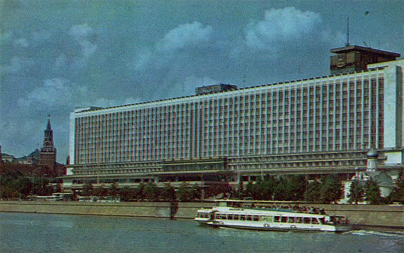 "Гостиница ""Россия"", Москва, 1978 год"