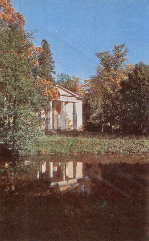 Concert Hall, Pushkin, 1969