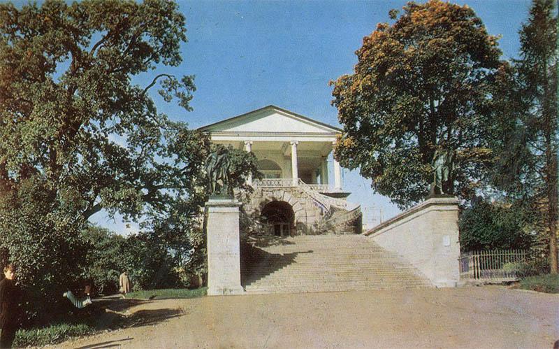 Cameron Gallery, Pushkin, 1969