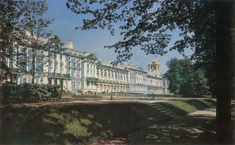 Ekaterinisky Palace, Pushkin, 1969
