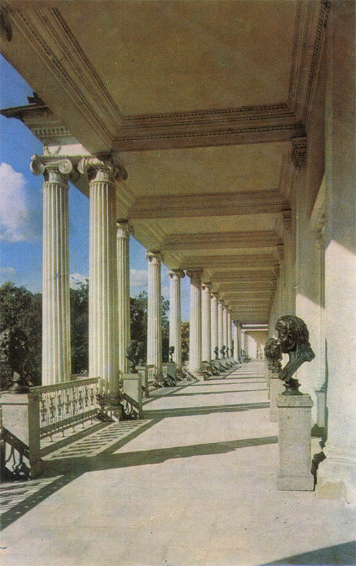 Tsentarlny input Ekateriniskogo Palace, Pushkin, 1969