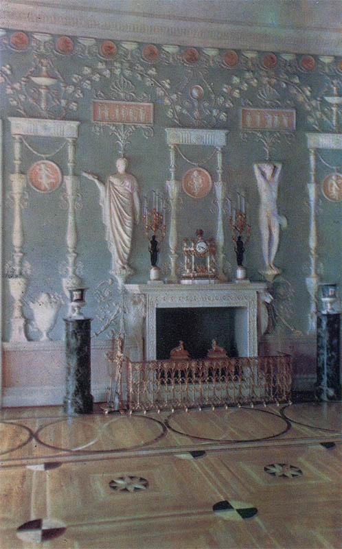 Green dining Ekateriniskogo Palace, Pushkin, 1969
