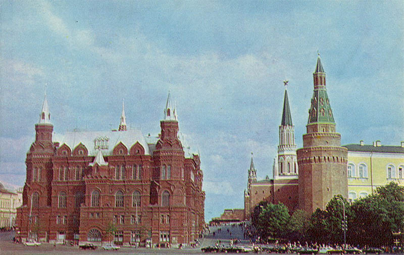 Historical Museum, Moscow, 1978