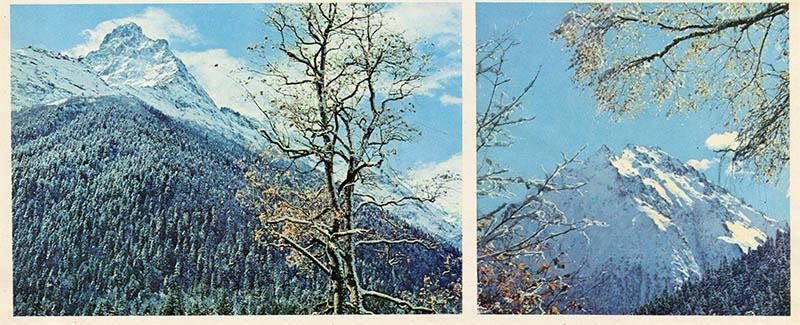 Вершина Белалакая, Домбай, 1983 год