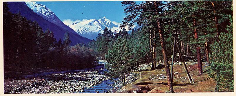 Amanauz river Dombay, 1983