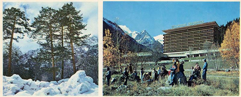 """Гостиница """"Горные вершины"""", Домбай, 1983 год"""